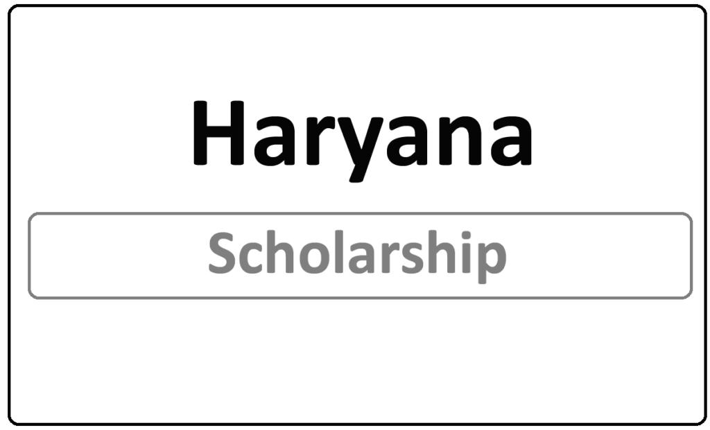 Haryana Scholarship Status 2021