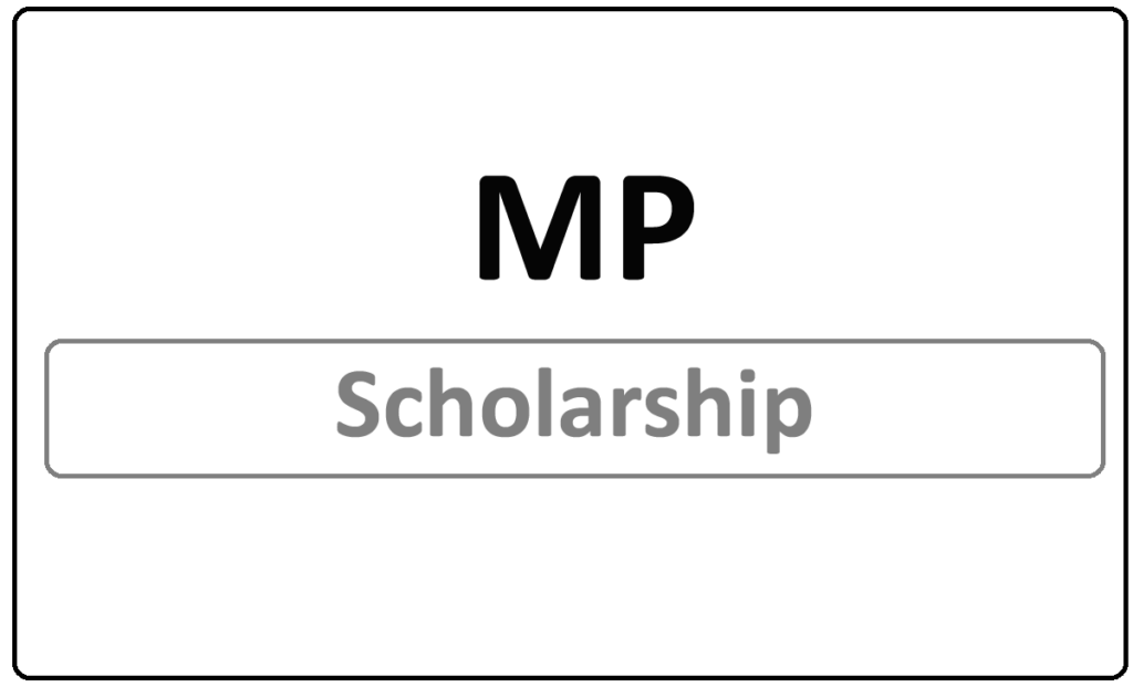 MP Scholarship 2021