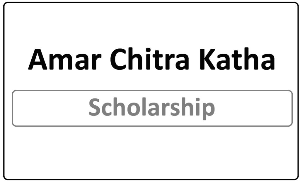 Amar Chitra Katha Scholarship 2021