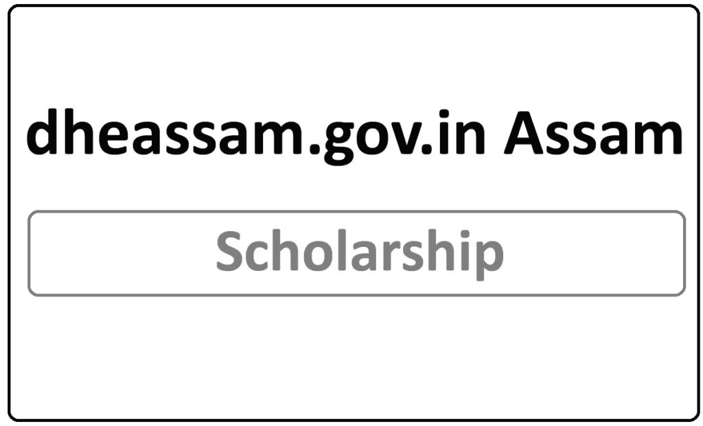 Assam Scholarship 2021 Status Check