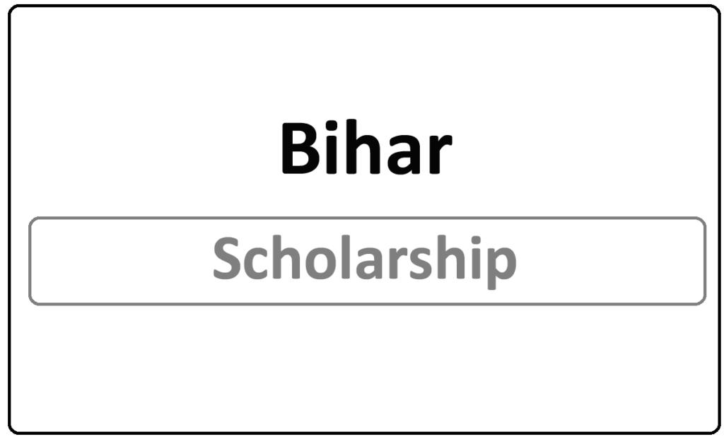 Bihar Scholarship Status