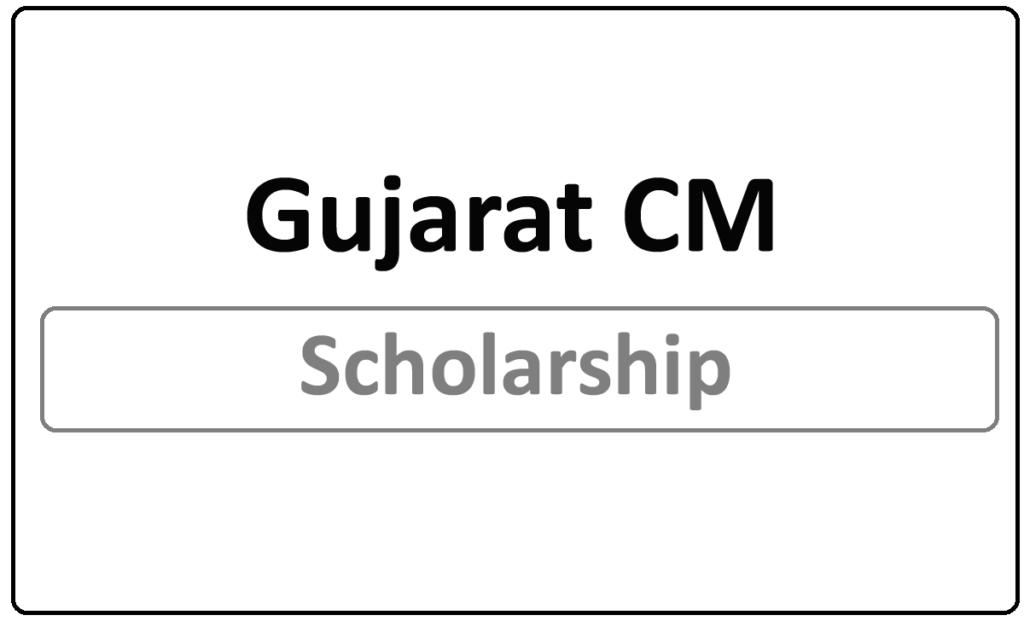 Gujarat CM Scholarship 2021
