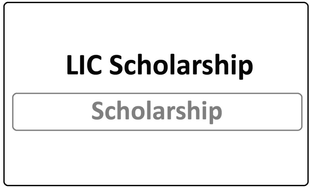 LIC Scholarship 2021
