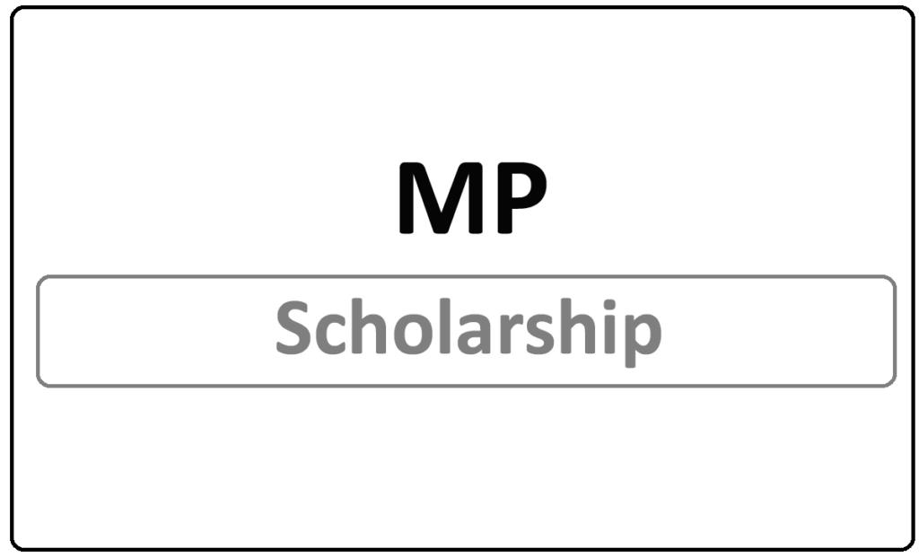 MP Scholarship Status 2021