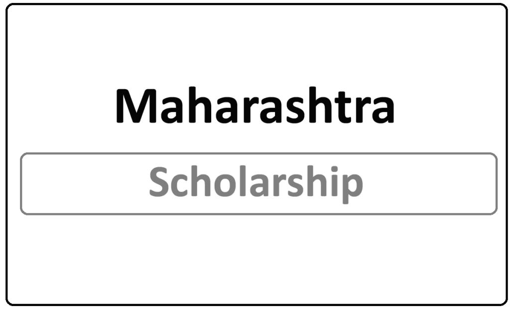 Maharashtra Scholarship 2021
