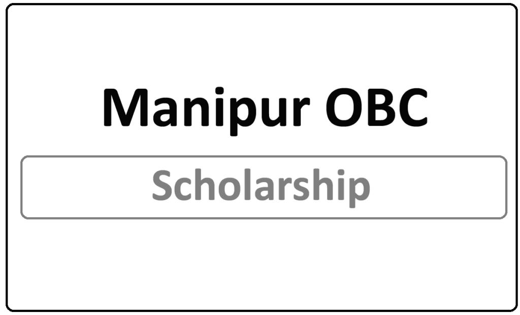 Manipur OBC Scholarship 2021