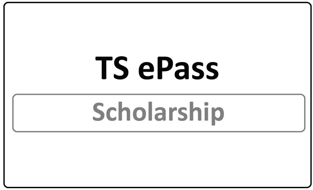 TS ePass Status Check 2021