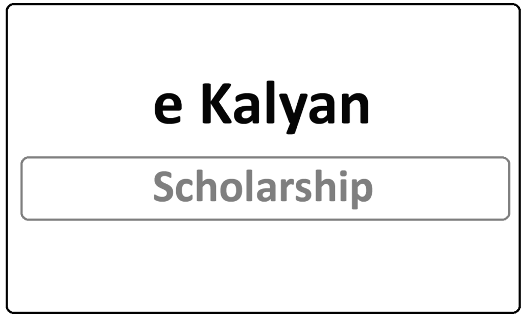 e Kalyan Status 2021